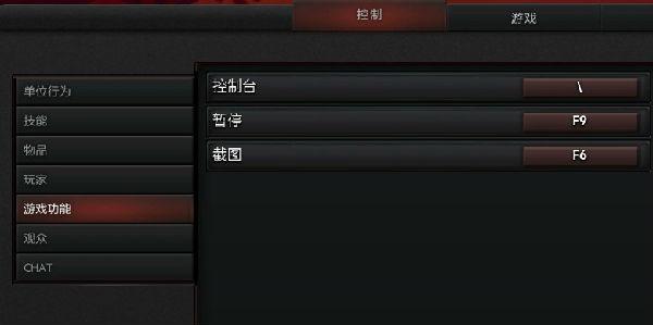 dota2怎么暂停和开始游戏