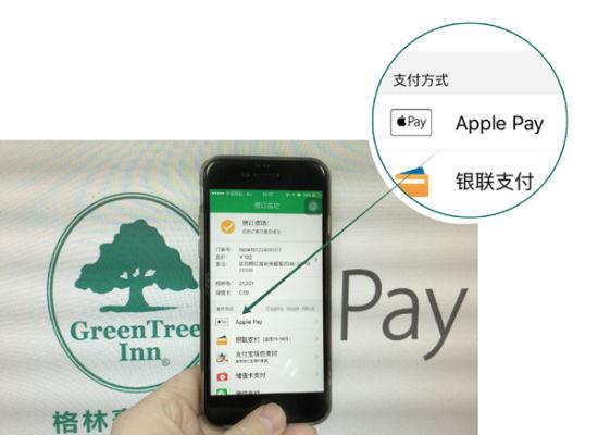 Apple Pay快捷支付后为什么还需要输入密码?是骗局吗?