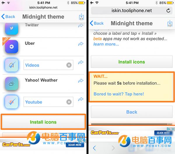 iOS9.3.1/9.3.2不越狱怎么装主题