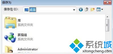 win7系统如何使用360极速浏览器截图功能