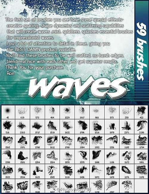 14套百款photoshop各类水迹笔刷集合在线观看免费