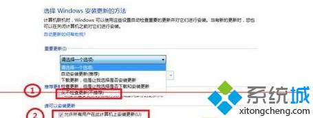 Win764位旗舰版系统更新补丁后无法进入桌面怎么办