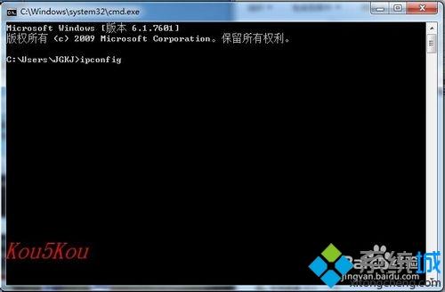 win7通过ip地址查找计算机名的两种方法
