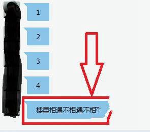 QQ撤回消息怎么看