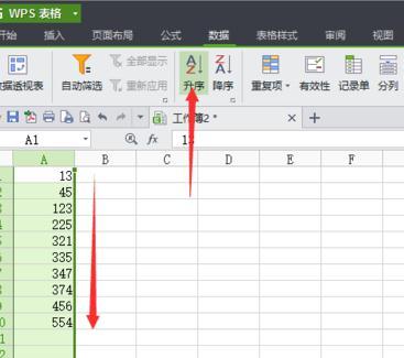 wps表格怎样对数据排序