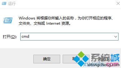 win7系统共享无线wifi提示错误1203怎么办