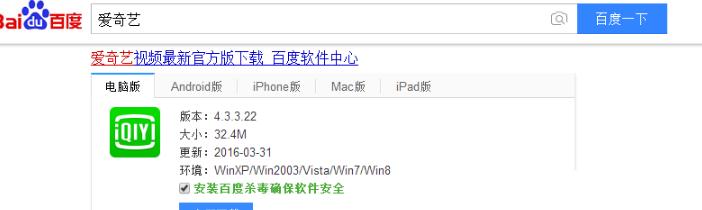 爱奇艺vip播放错误104、504怎么办