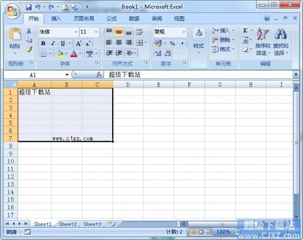 如何快速选定Excel区域