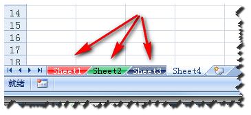 excelsheet颜色怎么设置