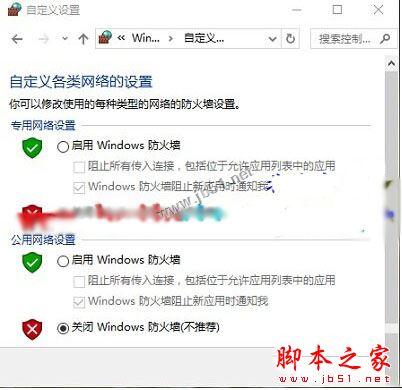 Win10系统查看不了工作组状态提示发生系统错误6118的原因及解决方法