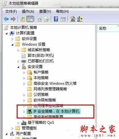 Win7系统如何关闭445端口?