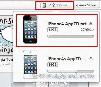 iPhone连接电脑不自动打开iTunes怎么设置