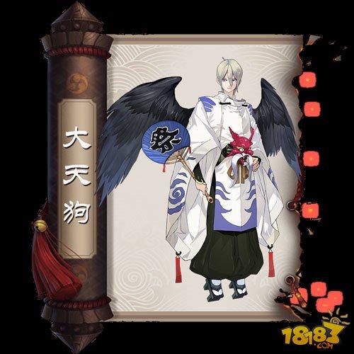 阴阳师输出式神:茨木、大天狗和姑获鸟哪个好