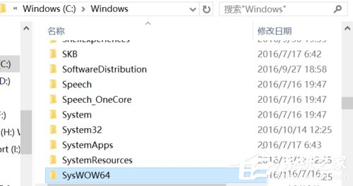 Win10安装JADE6.5提示缺少文件怎么办