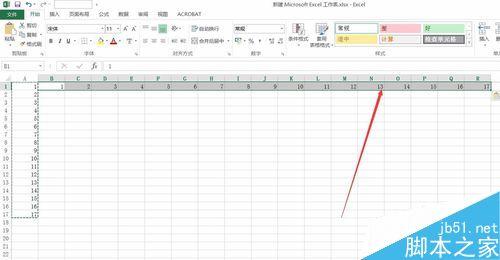 excel如何把纵向的数据变为横向?