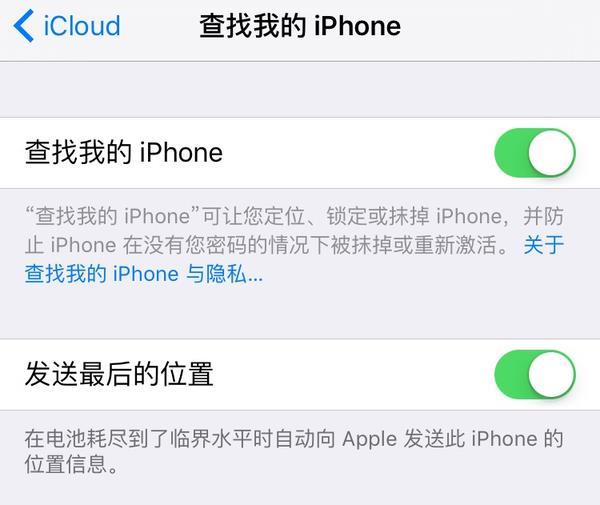 iOS10.2怎么降级成iOS9正式版