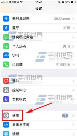 iPhone7引导式访问怎么设置