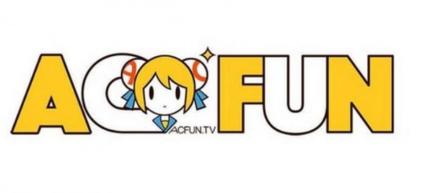 acfun是什么网站?acfun是a站吗?