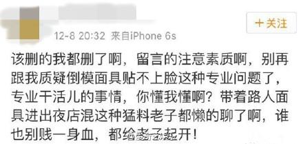 小鲜肉倒模指的是杨洋吗?人民日报指的是杨洋武动乾坤的拍摄吗?到底是李易峰还是杨洋?