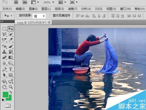 彩色照片如何用ps变黑白?PS把彩色图片变成黑白的几种方法
