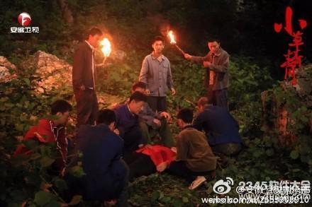 小草青青电视剧全集(1-55)_小草青青在线观看第25集