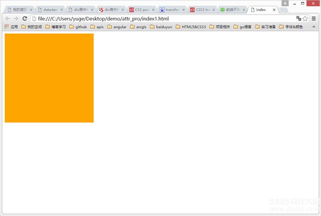 如何用CSS实现垂直居中 垂直居中有哪些实现方式