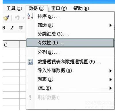 excel下拉菜单怎么做_Excel下拉菜单制作方法