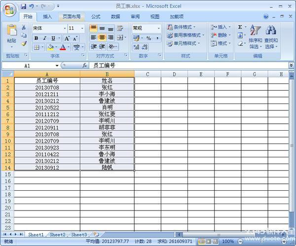 如何在Excel中快速找出并删除重复数据