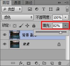 ps怎么调整照片亮度_PS怎么使照片变亮