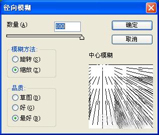 ps怎么做阳光效果?小树林阳光洒落效果制作教程