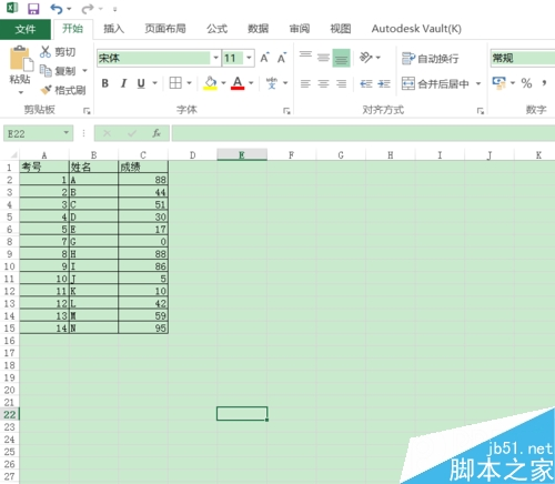 excel如何转换为word文档格式?