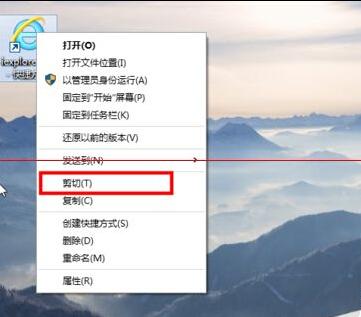 win10应用开机自动启动怎么设置?