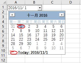 excel里快速更换日期怎么设置?