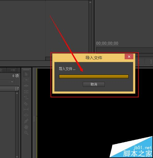 直接导入!Premiere怎么导入视频? Premiere导入视频文件的教程