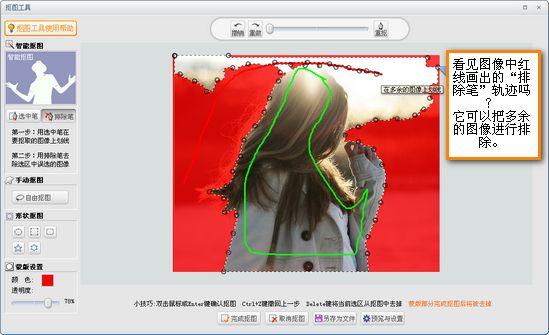 小心抠图哦!可牛影像智能抠图功能可与PS磁性套索媲美