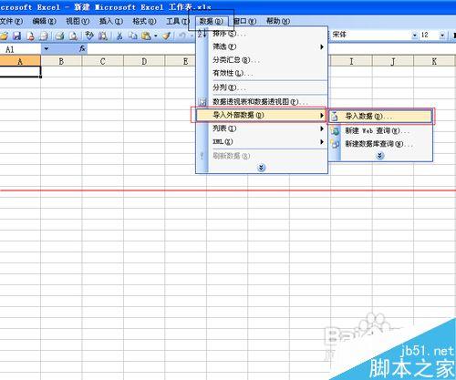 就是这么简单!怎么把Excel和Html相互格式转换?