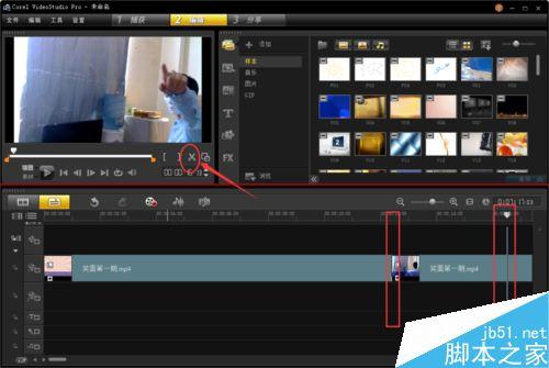 慢镜头做起来!会声会影慢镜头怎么制作?