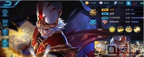 王者荣耀S8马可波罗最强阵容推荐