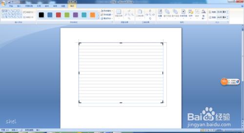 有流程图更加顺溜!word 2007版怎么绘制流程图?