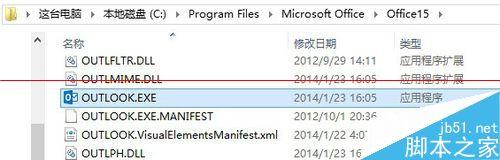 有事说事,有问题解决问题!Outlook邮箱启动提示找不到文件Outlook.pst文件该怎么办?
