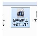 保存很重要!会声会影X5怎么保存项目工程文件