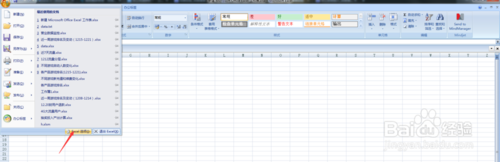 满满的诚意!excel的数据分析功能添加和使用方法