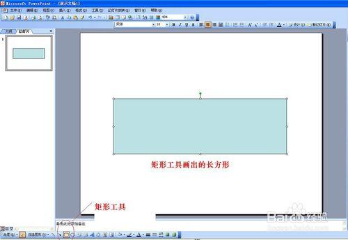 还记得北京奥运会开幕式的卷轴吗?PPT简单制作漂亮的画卷教程