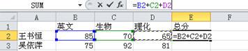 一起看一看吧!excel2010公式输入方法