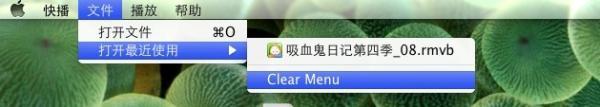 厉害了!快播for mac版如何使用