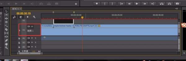 Premiere cc如何显示视频关键的帧呢?