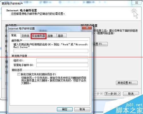 您的服务器不支持此客户端支持的任何验证方式,怎么办?