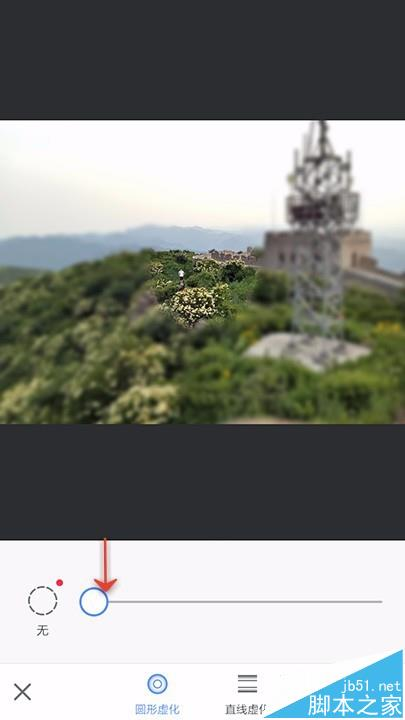 美图秀秀app怎么使用背景虚化功能处理图片呢?