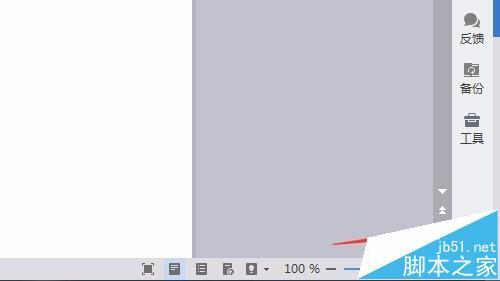 word文档中怎么快速查看所有图片和表格?