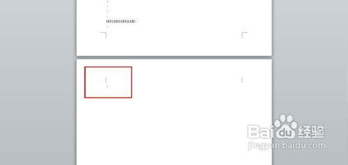 Word2003删除空白页呢?